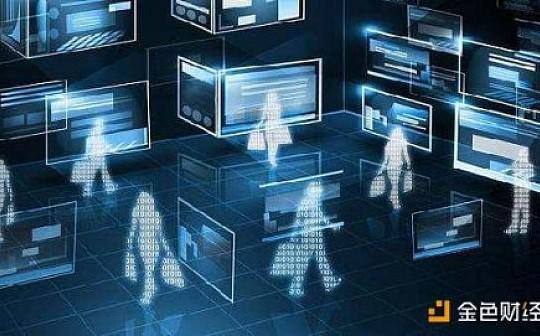 区块链技术在分布式电商的应用