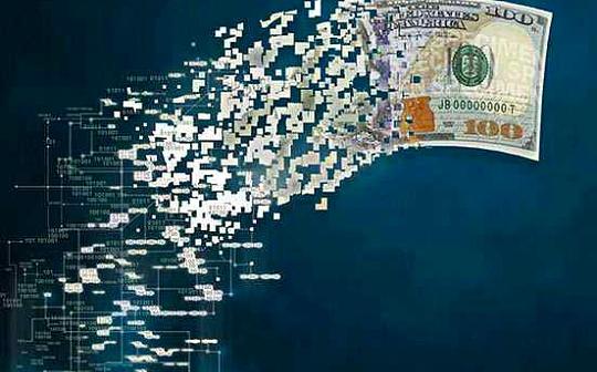 国务院发展研究中心金融研究所副所长张丽平:数字货币的机遇以及自身和外部的挑战