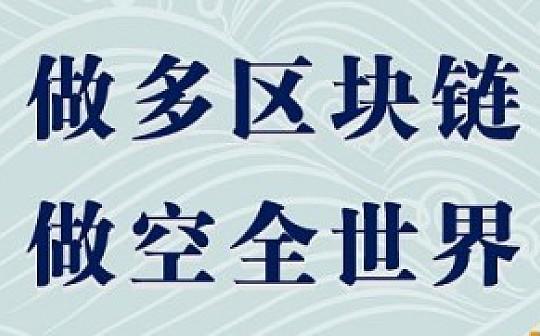 减半不涨,矿圈崩盘?12/12行情分析