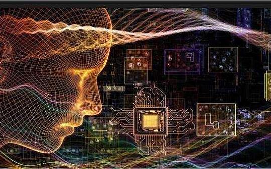 金色薦讀丨姚前:量子計算會讓區塊鏈和數字貨幣失去意義?會出現量子貨幣嗎?