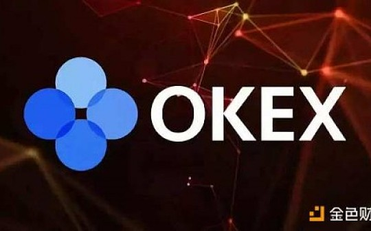 OKEX投研 | 市场交易情绪浓重 持仓总量快速上涨