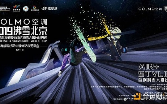 广多多APP赞助国际沸雪比赛破圈登陆央视 科银资本高调投资入场