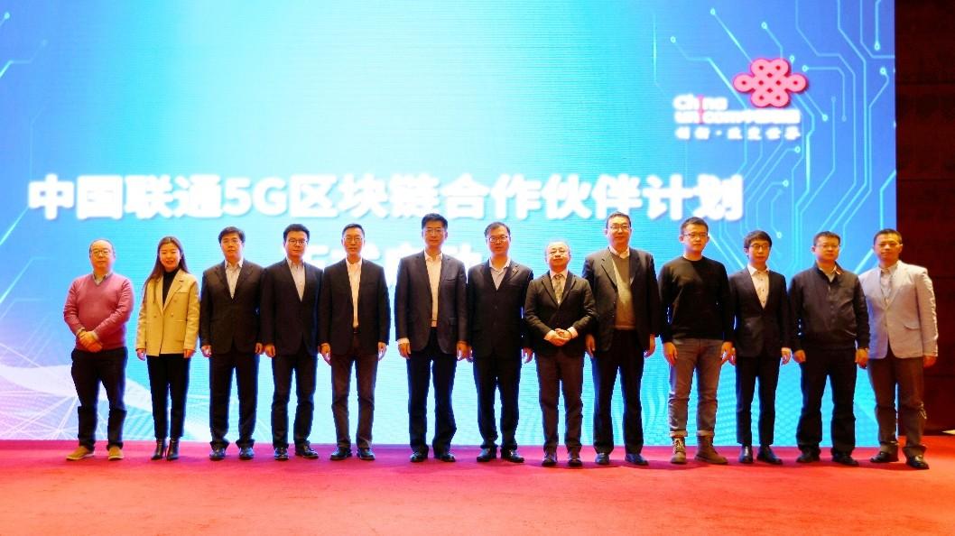 华为公司阐述区块链技术在电信网络的应用与挑战