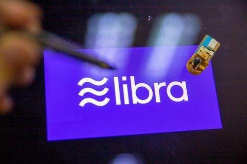 晚间必读丨Libra白皮书删除分红机制 华为阐述区块链技术在电信网络中的应用与挑战