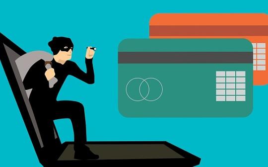 VeChain基金会钱包遭黑客攻击损失660万美元VET代币