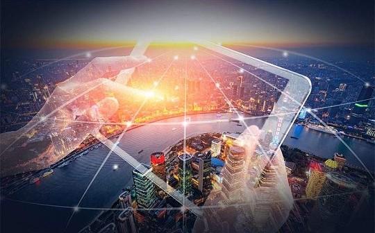 累计融资21.3亿元人民币 山西省跨境金融区块链服务平台试点落地显效-宏链财经