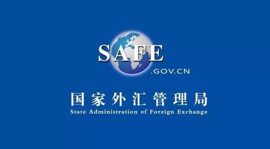 国家外汇管理局:扩大跨境金融区块链服务平台试点范围