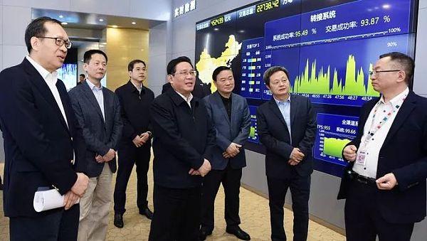 李强调研欧冶云商等企业区块链技术应用-宏链财经