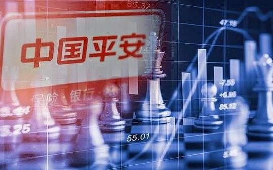 人民日报:中国平安投身区块链 争当攀登者-宏链财经