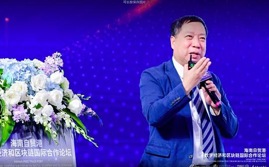 容淳铭:区块链会是中国弯道超车的一个方向