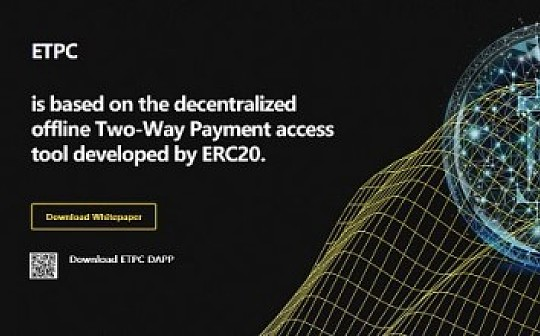 ETPC获得欧盟认可,或将打破美元霸权取代SWIFT成为新的支付体系