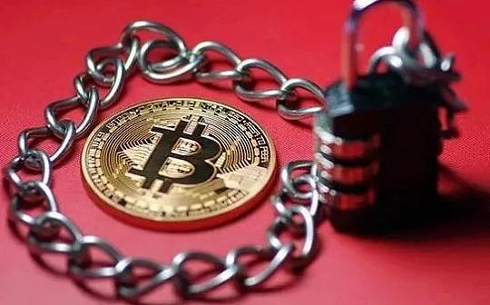 专访肖飒:区块链整顿行动已开启 地方中小型涉币交易所将是重点-宏链财经