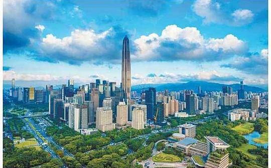深圳印发《行动方案》开展数字货币研究与移动支付等创新应用-宏链财经