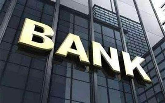 众安成首家在港试营业虚拟银行 香港金管局监管沙盒进行中-宏链财经
