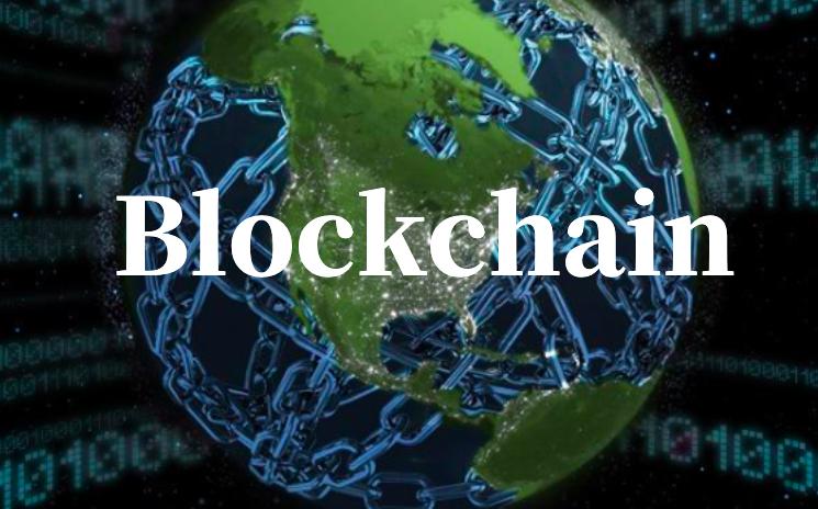 川证证券研报:区块链开启金融基础设施底层创新 向赋能产业的3.0阶段前进
