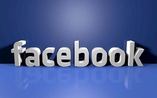 Facebook内部已在用Libra 其他创始会员未交会费