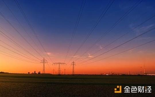 SCRY区块链知识讲堂 第16讲:区块链与电力