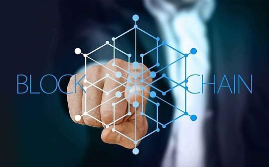 金色周报|工信部将从五大方面推进区块链技术发展