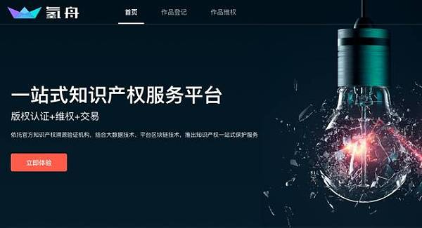 """严防盗图盗视频 京东上线""""氢舟""""平台保护商家数字资产-宏链财经"""
