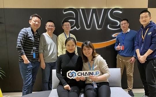 ChainUP与AWS亚马逊共同探讨2020年区块链与新金融结合的发展机遇