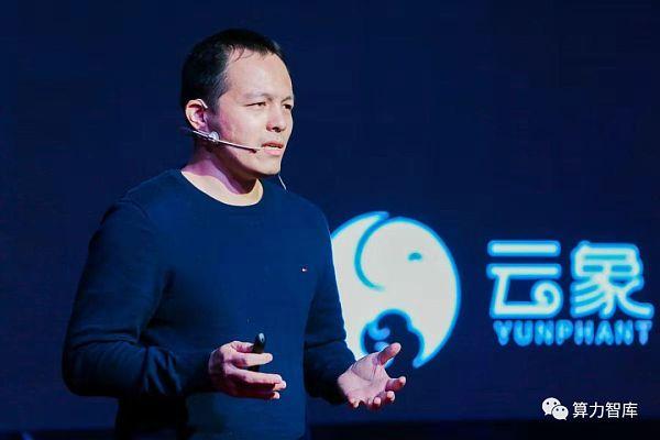 中国产业区块链或将驶入快车道:由来、痛点与未来-宏链财经