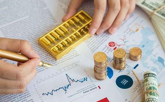 度小满金融发布《分布式金融白皮书》 他们眼中的DeFi是什么样的?