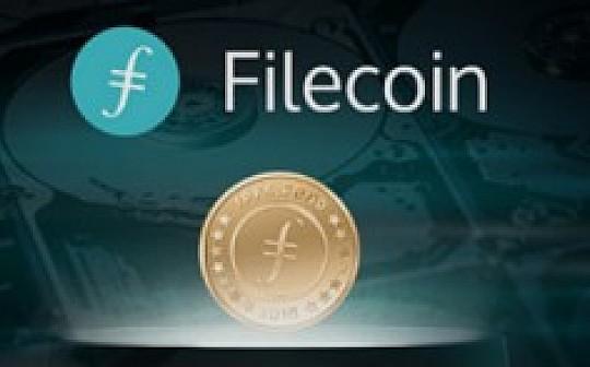 比EOS热度更高的Filecoin , 会重蹈EOS的覆辙吗?