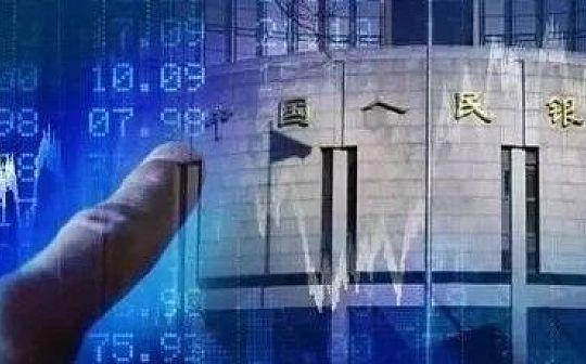 根据公开信息 已有15家公司参与央行数字货币-宏链财经