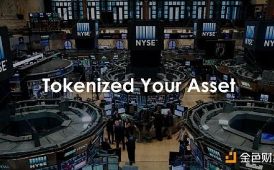 风起于青萍之末    2020年数字证券会迎来新的转机吗?