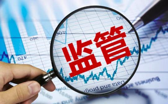 """金色前哨 继上海、深圳后 北京证监局提示防范""""虚拟货币""""交易活动"""