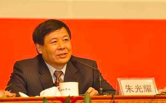 国务院参事朱光耀谈数字货币:要处理好和现行电子支付工具的关系