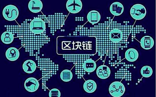 最高法:区块链适用于微博短信 作为民事诉讼电子证据规则