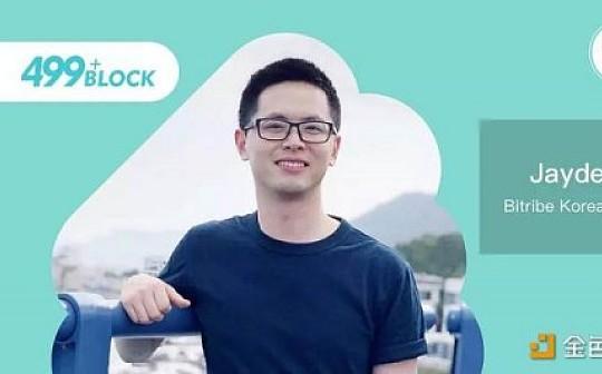 Jayden:韓國第一社群交易所Bitribe-帶你了解韓國出海的新機遇