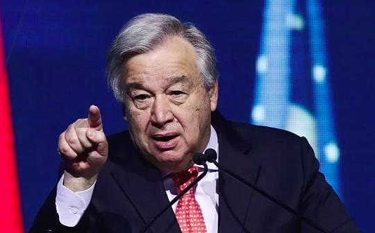 """联合国秘书长:联合国需拥抱区块链 望其实现""""可持续发展目标""""-宏链财经"""