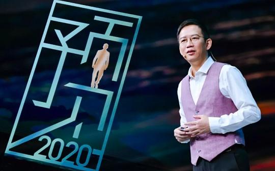 吴晓波关于区块链的7大观点(附跨年演讲全文PPT)
