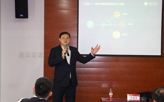 北京大学开办区块链与数字金融高级研修班 火币中国多位导师受聘