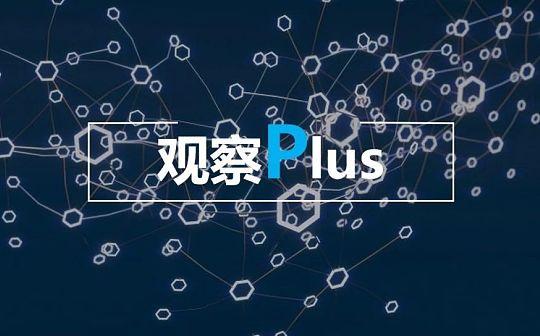 湘黔渝区块链产业异军突起 中西部成下一个淘金热?