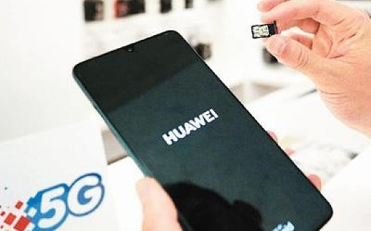 5G、区块链、电商直播......这些关键词火遍中国互联网
