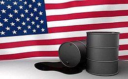 美国原油库存及产量双双增长 原油价格震荡回落