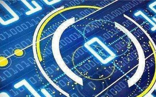区块链赋能保险业:标准化+新技术 推动保险产业新形态