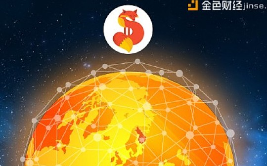 SOMA:全球首个数字货币C2C网购平台 有望打造区块链世界中的阿里巴巴