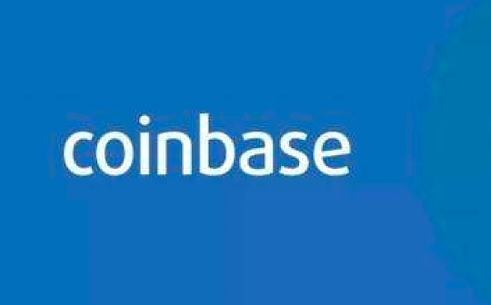 Coinbase CEO:加密货币的下一个十年