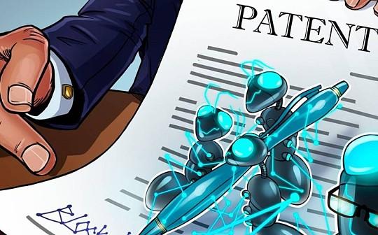 中国继续简化区块链专利申请流程 申请量全球第一-宏链财经