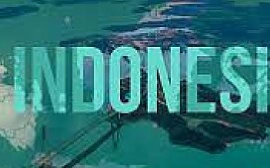 2020年印尼经济增长预计保持在5% 2019年印尼P2P借贷平台达164家 | Gwave Weekly