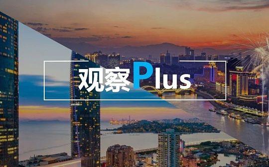 福建区块链双子星:福州将区块链写入政府工作报告 厦门全面联手阿里打造智慧城市