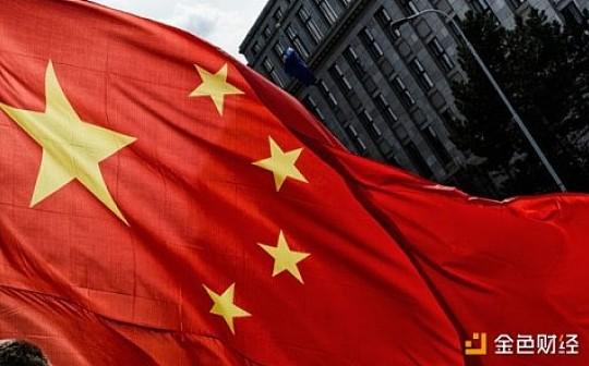 中国或将发行第一只区块链交易所交易基金