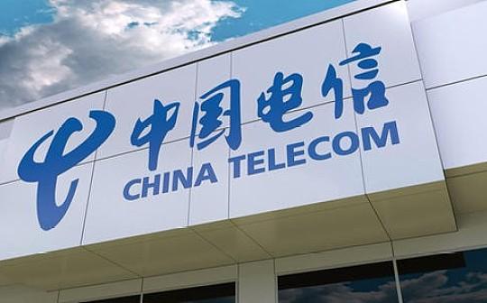 中国电信上线首个BSN城市节点:深圳节点-宏链财经