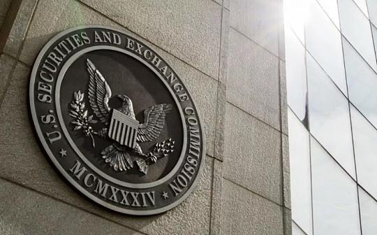 美国SEC发布2020年度重点工作:持续监控加密货币产业风险