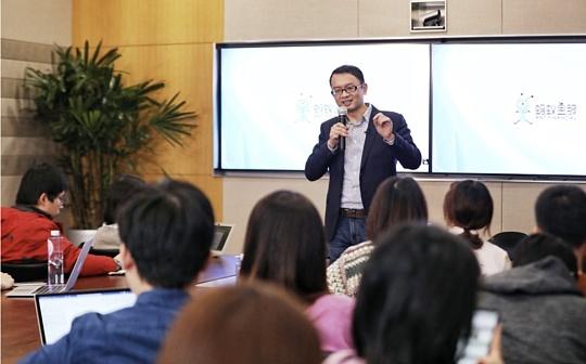 蚂蚁金服蒋国飞:2020年区块链开始脱虚向实 加速实体产业融入数字时代