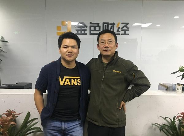 中国社科院研究生院特聘教授、区块链联合发展组织顾问王彬生